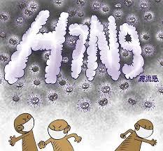 Anh minh hoa H7N9